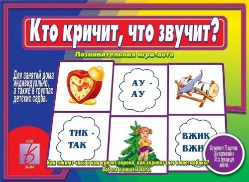 Развивающие игры,прописи для детей от 8 рублей