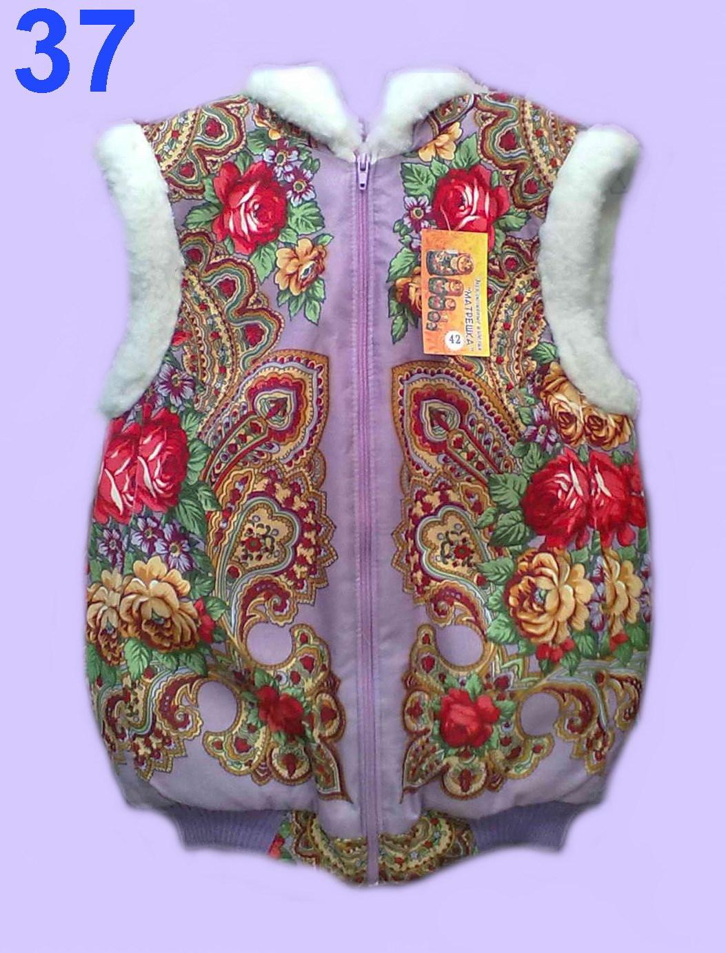 Сбор заказов. Яркие и теплые куртки и жилеты на детей. Цены от 800 руб. Без рядов, Выкуп-4