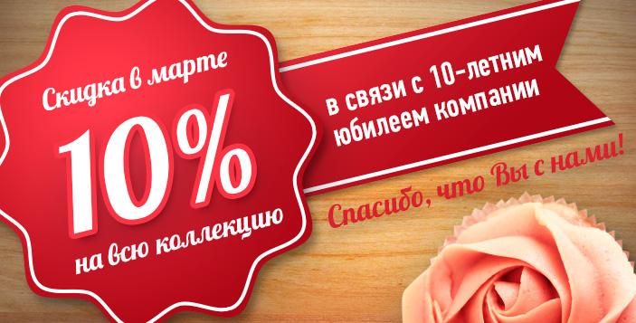 Сбор заказов.Распродажа даже на распродажу!!!!!!!!!! Верхняя одежда DizzyWay. Качество и стиль по привлекательным ценам