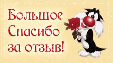 Отзывы.Все для наших маленьких карапузов. Стульчики для кормления, ходунки, манежи, автокресла , автолюльки , электромобили ,развивающие игрушки из Болгарии. Высокое качество, оригинальный дизайн, низкие цены.