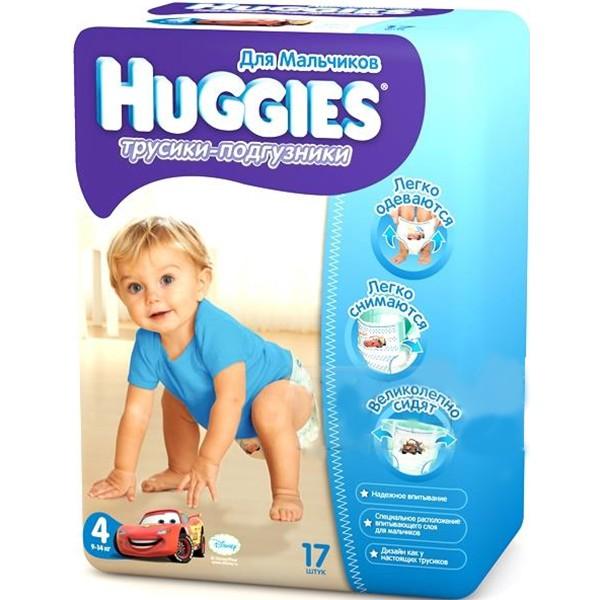 Huggies - подгузники и трусики, известный бренд с любовью к нашим деткам
