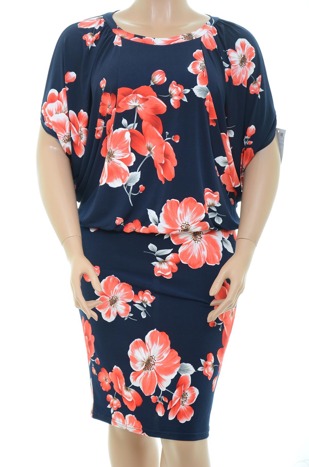Сбор заказов. Эффектная, элегантная и модная женская одежда от компании , размеры с 44 по 60. Огромная распродажа от 450 руб.