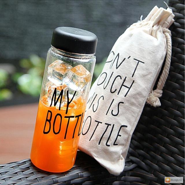 ���� �������. �������� � ����� ����-�����. ��������� My bottle - 3