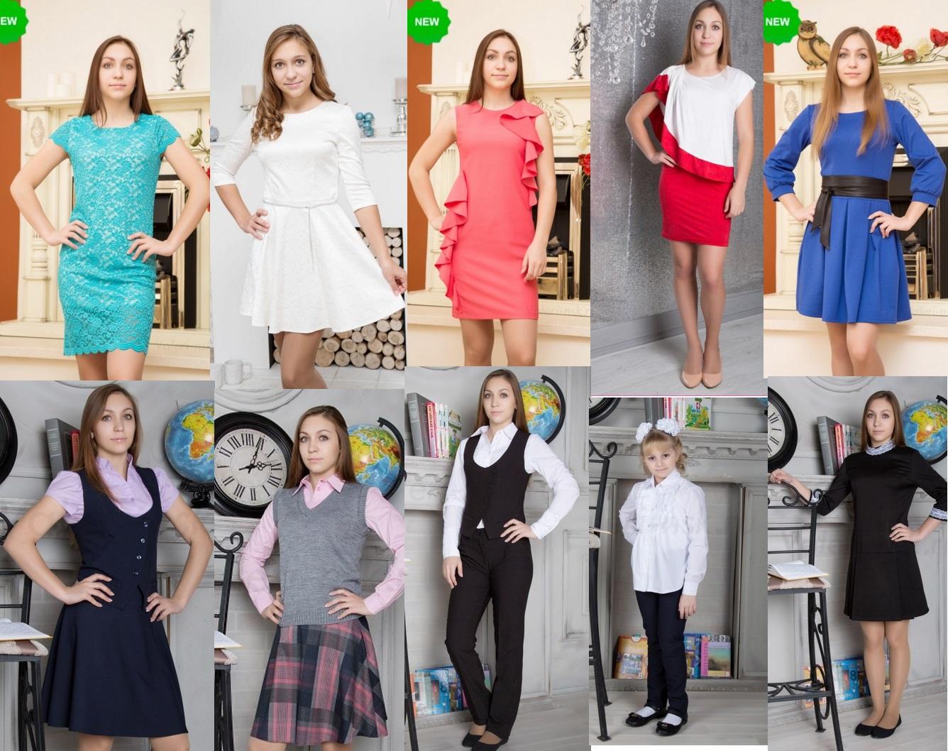Выпускной 2016. Школа 2016. Коллекция в стиле family look (семейном стиле) - для девочек и их мам. Без рядов!