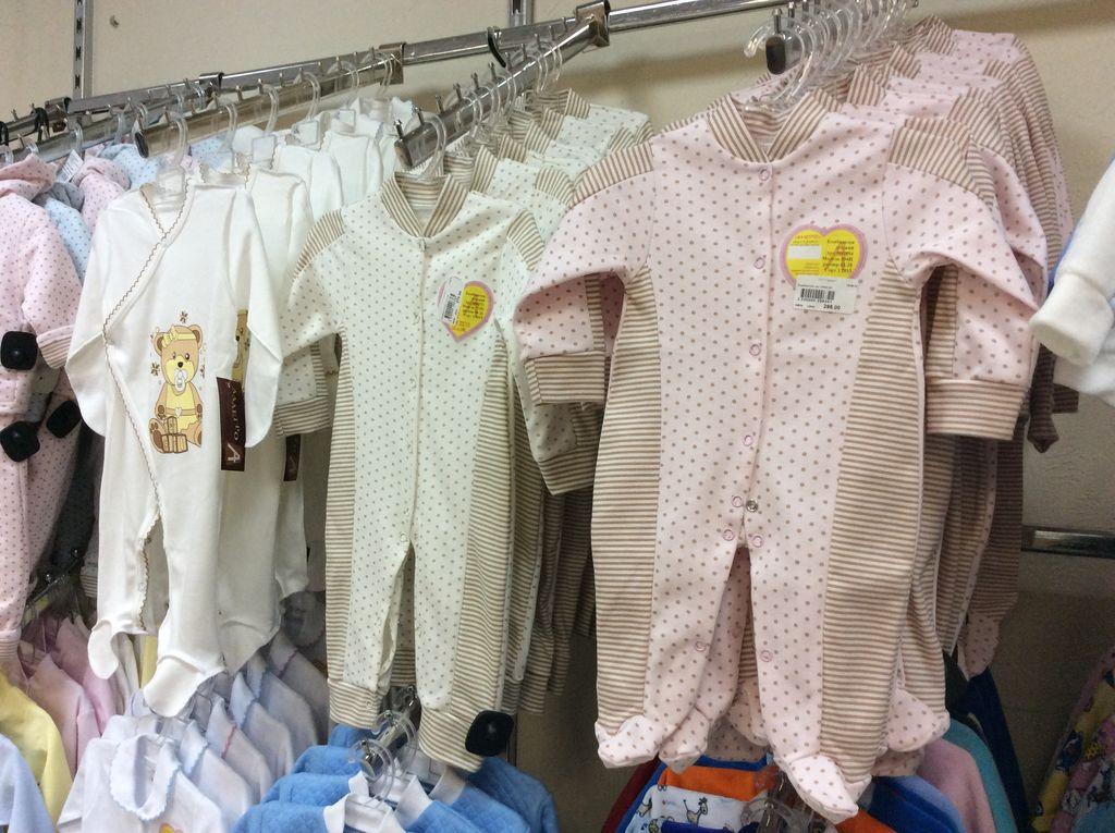 Сбор заказов. Качественный трикотаж для наших деток - с рождения и до 6 лет! Готовим приданое малышам и одеваем наших сорванцов по адекватным ценам!
