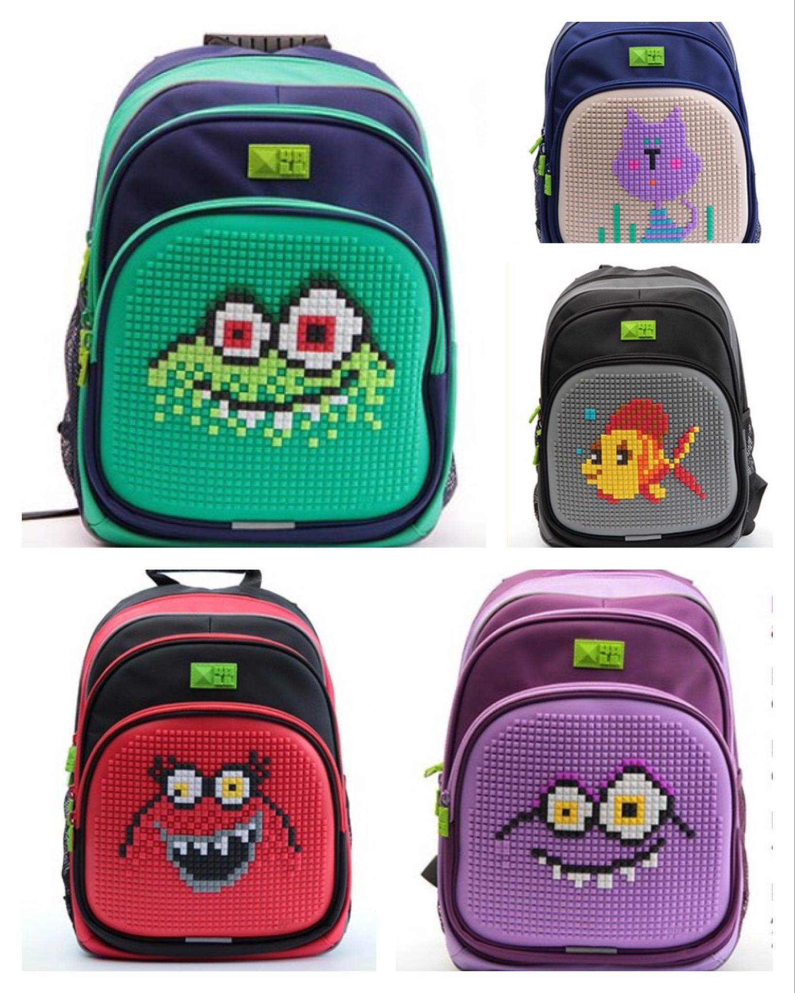 Сбор заказов. Новинка! Школьный рюкзак, который каждый день может быть разным! Создавай, меняйся, удивляй, твори!