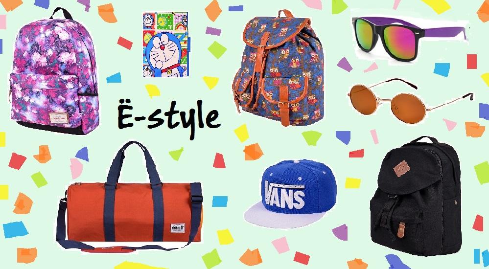 Ё-style для молодых и стильных-5!. Невероятных расцветок рюкзаки, яркие бейсболки, солнечные очки, кошельки, сумки, ремни, модные носки и 164 расцветки галстуков-бабочек.