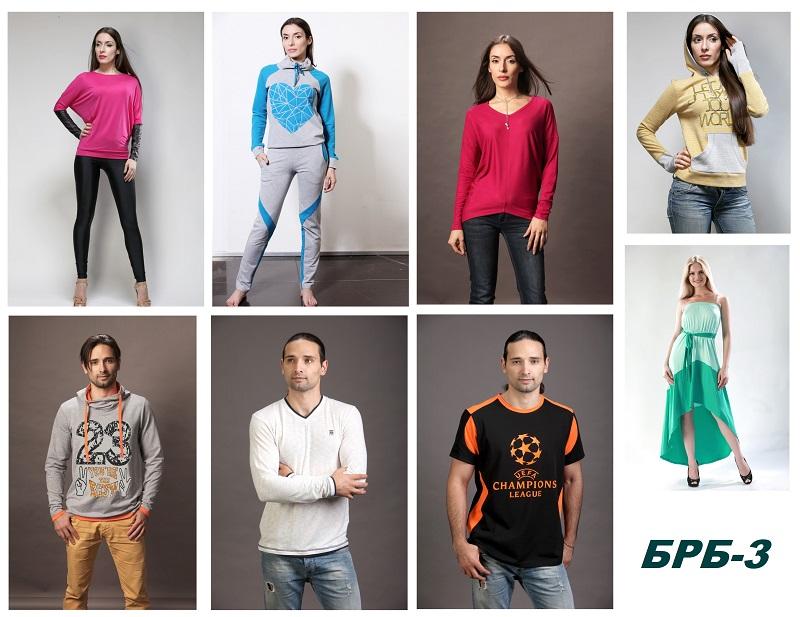 БРБ-3, молодежная одежда по дико низким ценам! Ткани из хлопка и вискозы, цены всего от 130 руб.!! Одеваемся модно, экономно и комфортно!