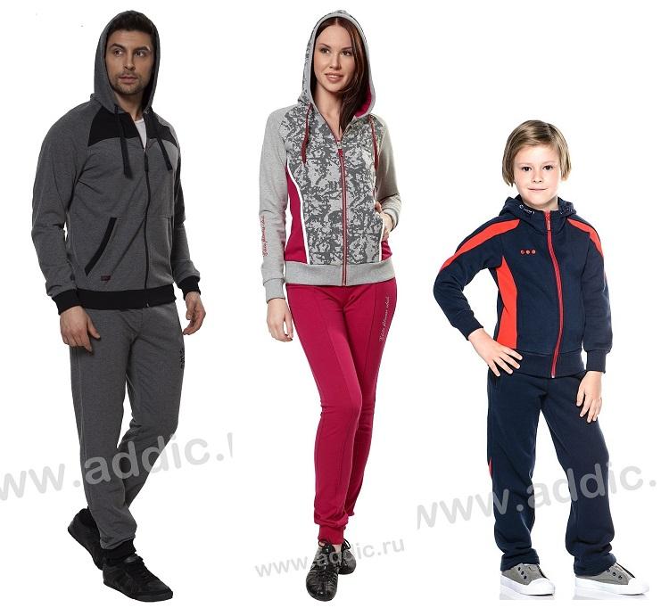 Аddiк Sроrt-45. Самая качественная одежда для спорта, фитнеса и активного отдыха, для взрослых и детей! Скидки и новинки!