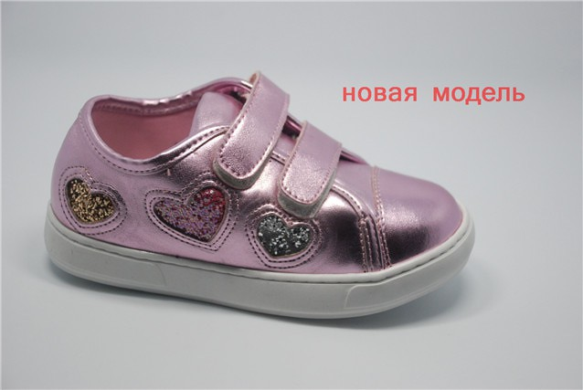 Сбор заказов. Любимые ножки должны жить в уютном домике. Ура! Резиновые сапожки. Теперь и обувь для мальчиков. Встречайте новую коллекцию. Качественная и недорогая обувь для детей и подростков с 20 по 40 р. Выкуп-20.
