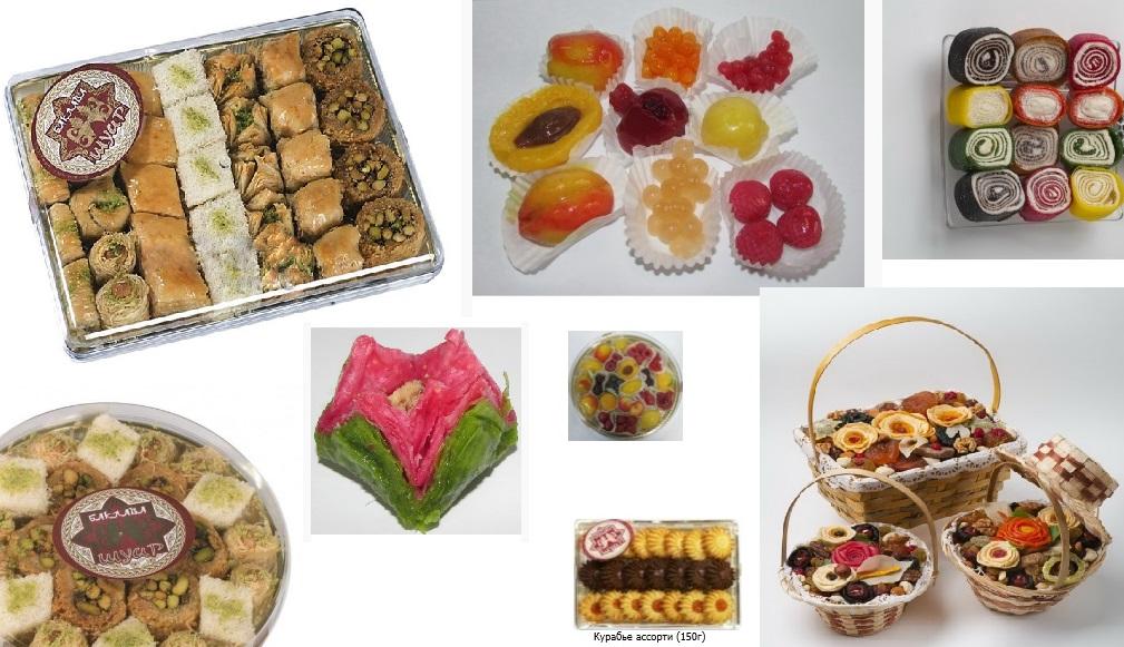 Настоящие восточные сладости: баклава, пахлава, тонизирующие сладости с женьшенем. Сладкие роллы, хинкали и пельмени десертные, орехи в сухофруктах, натуральный мармелад, лукум, нуга.