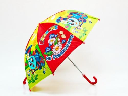 Детские зонты 280 руб.Книжки музыкальные от 100 рублей