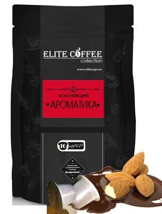 Скоро стоп. Капсулы с кофе для кофемашин Nespresso. Большой выбор.