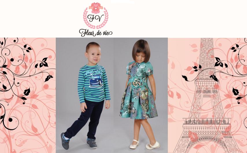 Fleur de Vie - дизайнерская детская одежда из Франции - полный гардероб на каждый день и для любого случая.Без