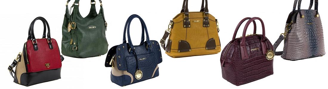 Сбор заказов. Испанские сумочки Incuero! Дизайн, качество материала и фурнитуры, разнообразие расцветок, всё на высоте! Акция 1500р за шт!