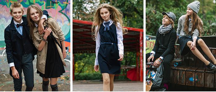 Школьная форма от Orby! Новая коллекция 2016! А так же распродажа прошлых коллекций. Выкуп 16. СТОП 29 марта