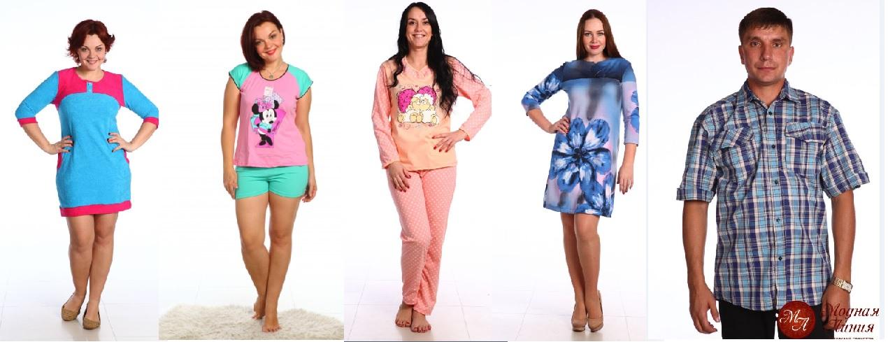 Трикотаж Модная линия. Фланелевые,батистовые, бязевые, ситцевые пижамы и сорочки от 75 руб. Мужские фланелевые рубашки и шотландка