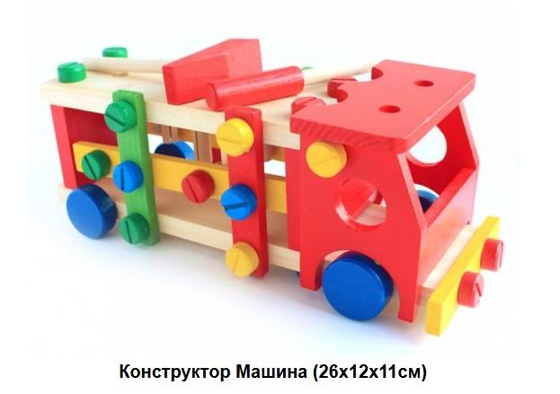 Экологически чистые игрушки из натурального дерева! От 9 производителей! Приглашаю в сбор!
