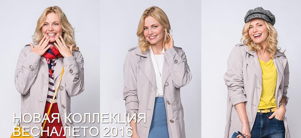 Сбор заказов. Финские куртки и плащи от d+i+x+i+c+o+a+t-13.Акция от поставщика курс $=50! Размеры до 60.