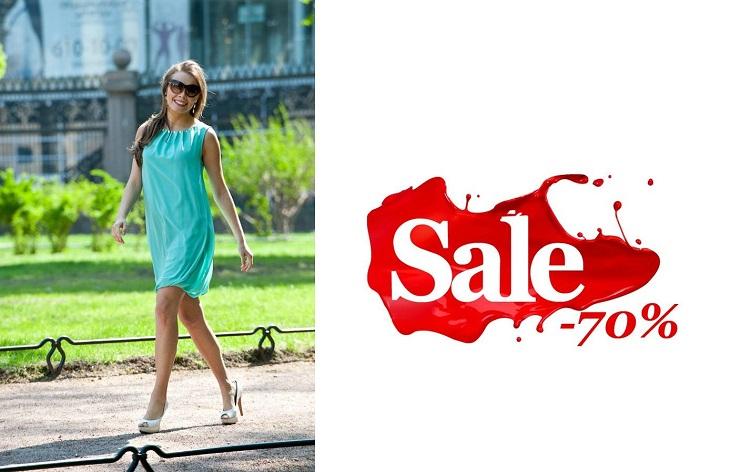 Мода-Л. Экспресс распродажа скидка 70%! 250 моделей платьев, юбок, блузок. Стоп 29 марта!
