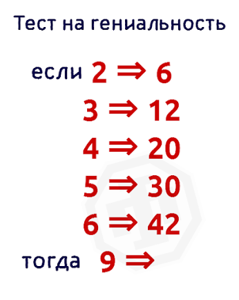 Задача на логику