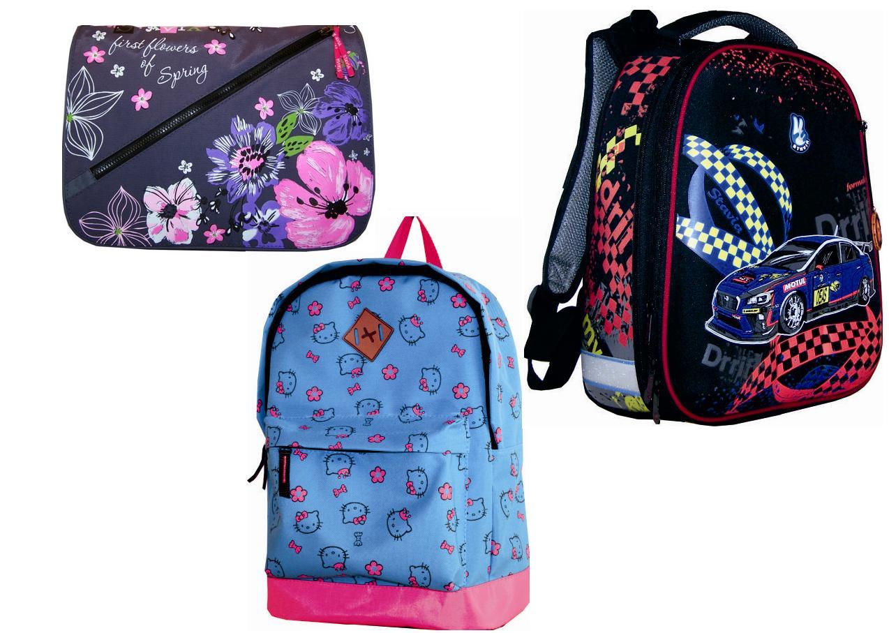 Сбор заказов.Рюкзаки, ранцы, молодежные сумки для школы, спорта и повседневной жизни S-t-a-v-i-a-9.Огромный выбор!Море новинок!