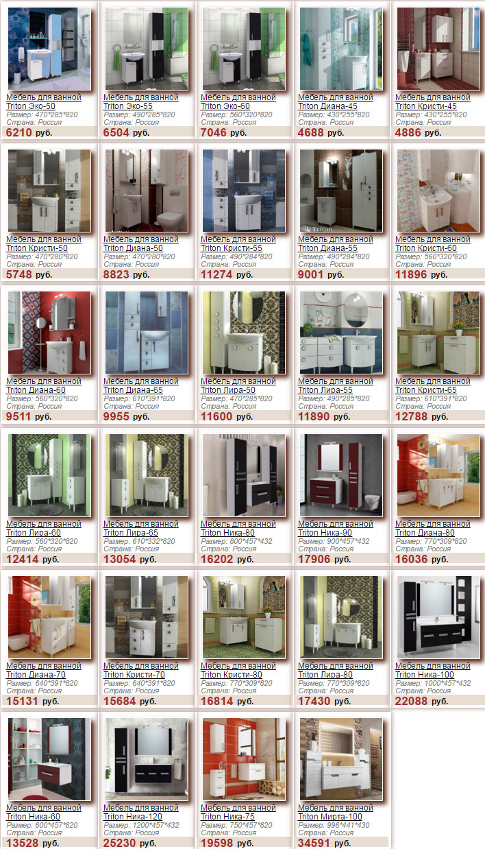 Качественная красивая мебель для ванной в интернет-магазине Интерьер+