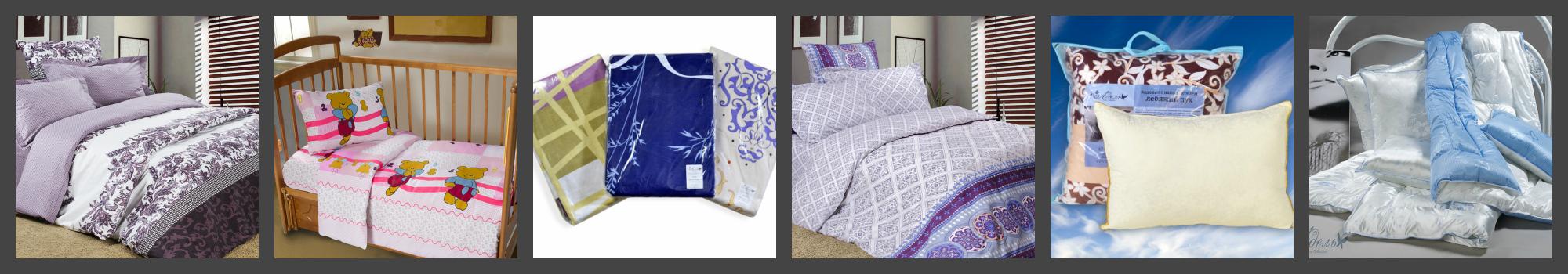 Огромный выбор постельного белья, подушек и одеял - ТМ Адель по отличным ценам. Женский, мужской и детский трикотаж. Расцветки - сказка. - 4