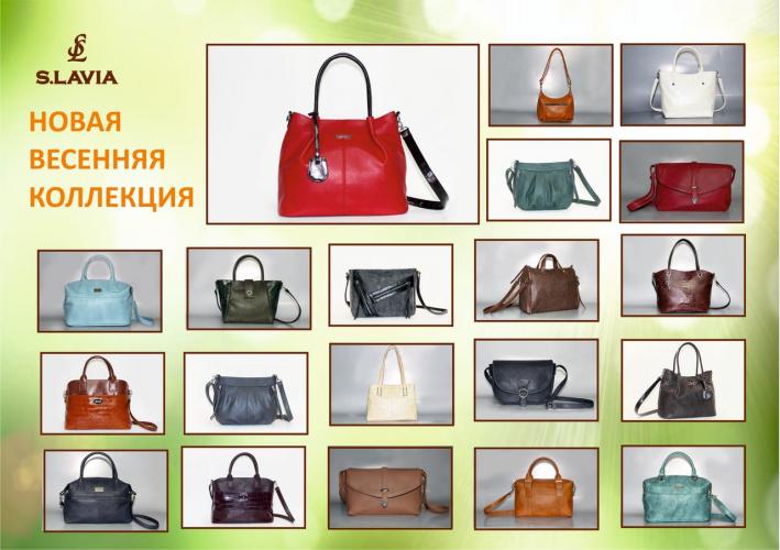 Сбор заказов. Сумка лишней не бывает. Женские и мужские , рюкзаки и дорожные сумки на любой вкус и цвет-6