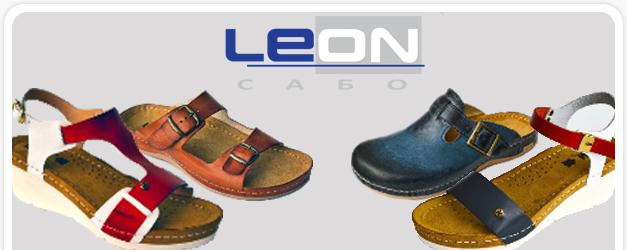 Сбор заказов.Полюбившаяся многим анатомическая обувь Леон из Сербии для тех, кто весь день на ногах.Тапочки, сабо