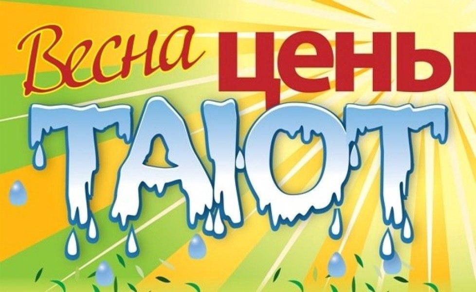 Сбор заказов. Белорусские шторы. Цена тают вместе со снегом во дворах. Шторы на кухню от 353 руб. Эксклюзив. Цвет и размер по вашему желанию. Наряжаем окна к весенним праздникам. Выкуп-11.
