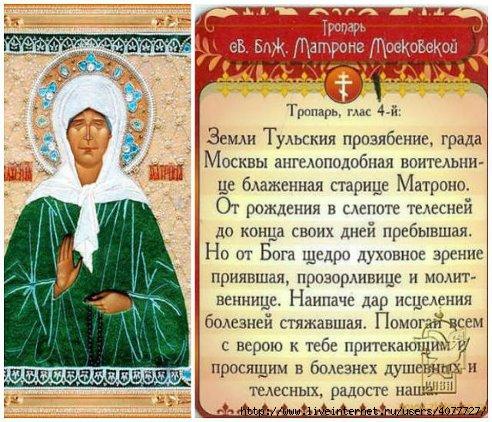 В гости к матушке Матроне, в Покровский женский монастырь (2 апреля)