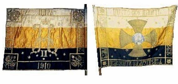 Имперский флаг.