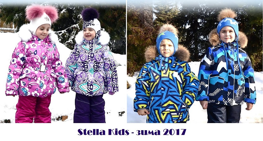 StеIIа, предзаказ коллекции зима 2017. Мембрана, до -30С, размеры 74-164 см. Появились шапки. Супер качество за разумные деньги!