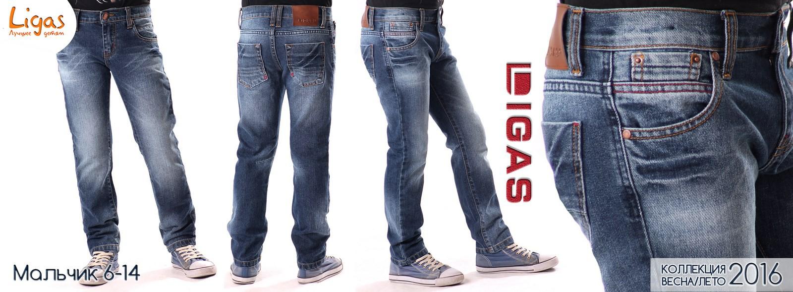 Сбор заказов-17. Распродажа коллекции прошлого года детской джинсовой и вельветовой одежды ТМ Ligas, Fabex, Republik
