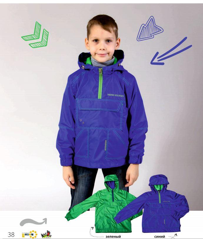 Курточки, ветровочки, плащи, жилеточки для наших деток. Без рядов. От Российского производителя!