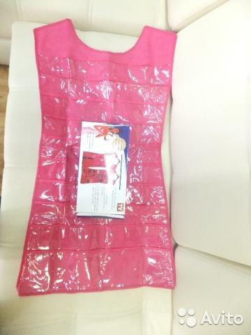 Платье-органайзер для украшений (на Авито 200р! Черный или розовый)