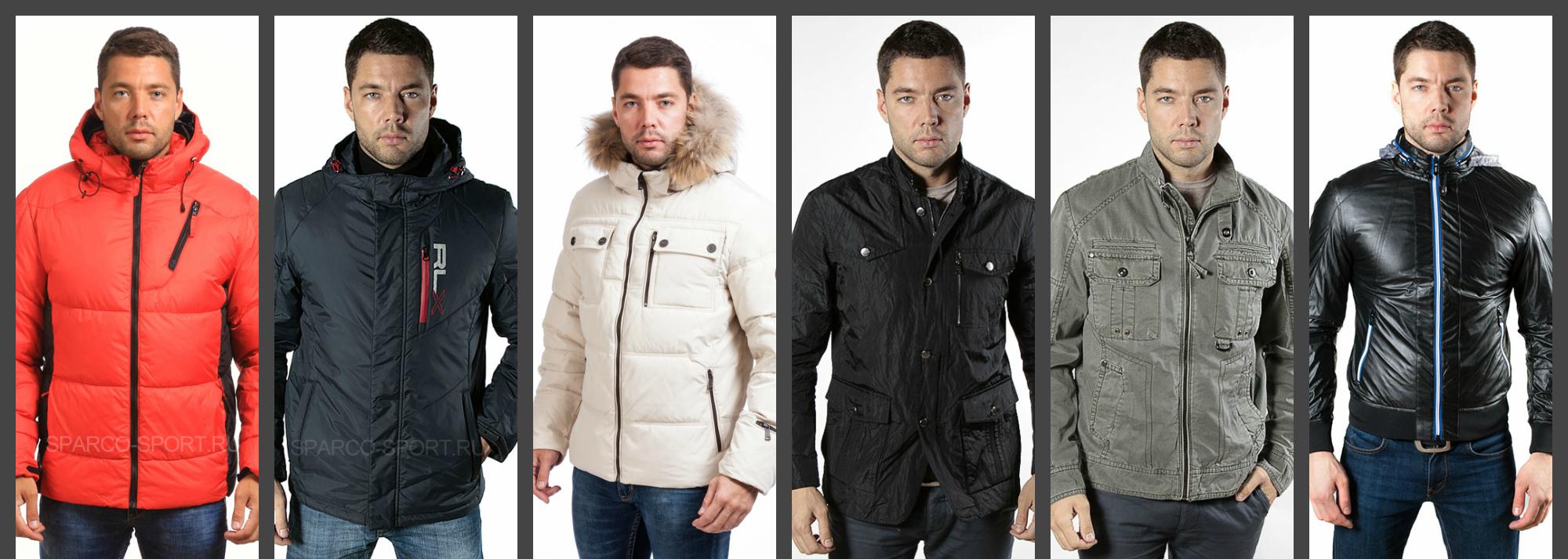 Сбор заказов. Распродажа отличных мужских ветровок , весенних курток и пуховичков. Также есть новые коллекции ветровок , курток и пуховичков 2016 года.