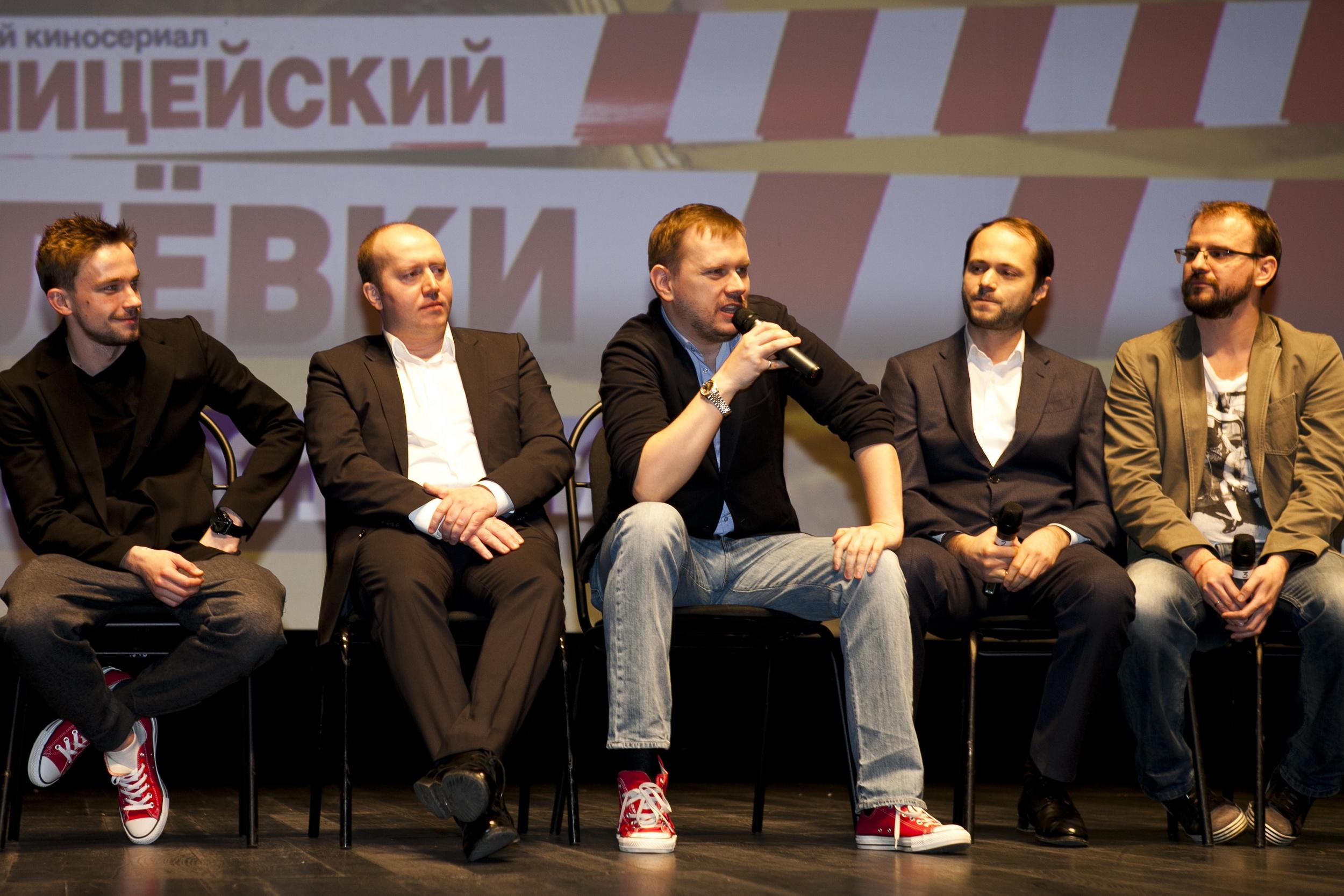ТНТ презентовал Полицейского с Рублевки в Барвихе