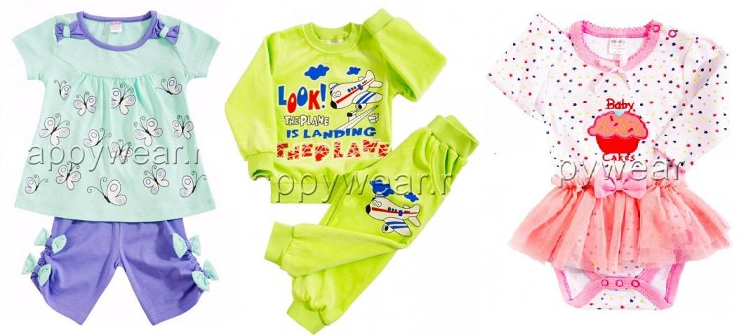 Сбор заказов. Bonito Kids детям и мамам нравится! Современная, модная и жизнерадостная одежда для наших детей по