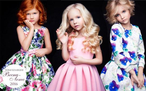 Сбор заказов. Дизайнерская одежда премиум класс по доступным ценам ТМ $tilnya$hka! Новый бренд для детей и подростков. Начинают приходить весенние и летние коллекции. 16 выкуп.