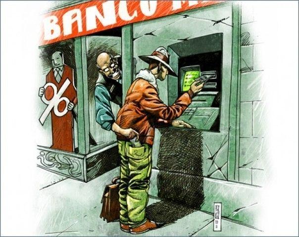 Прикольные высказывания клиентов банков