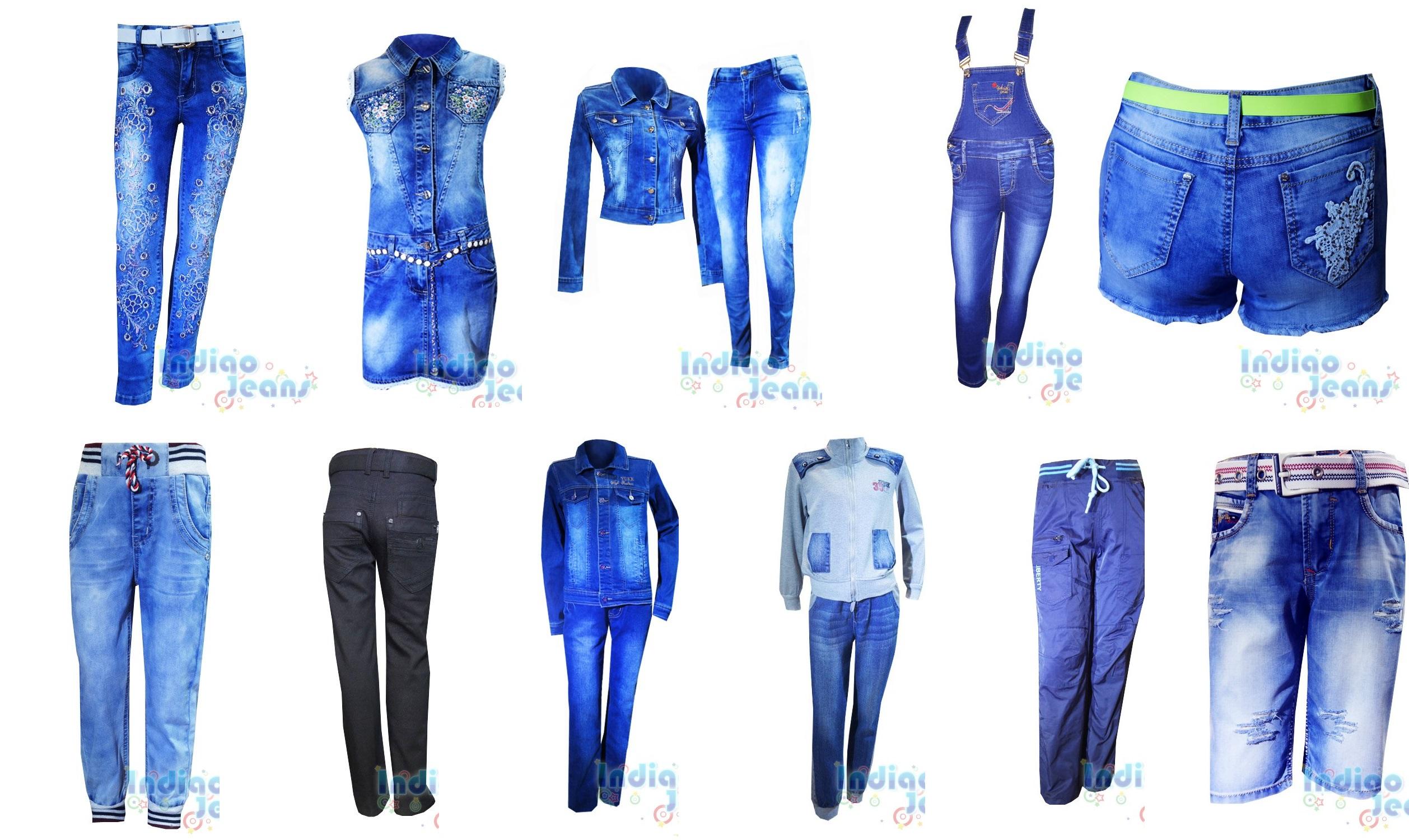 Джинсовый рай - 30! Огромный выбор утепленных джинс, брюк, джинсовок... Школьный ассортимент. Верхняя одежда. От 74 до 176 р-ра. Без рядов!
