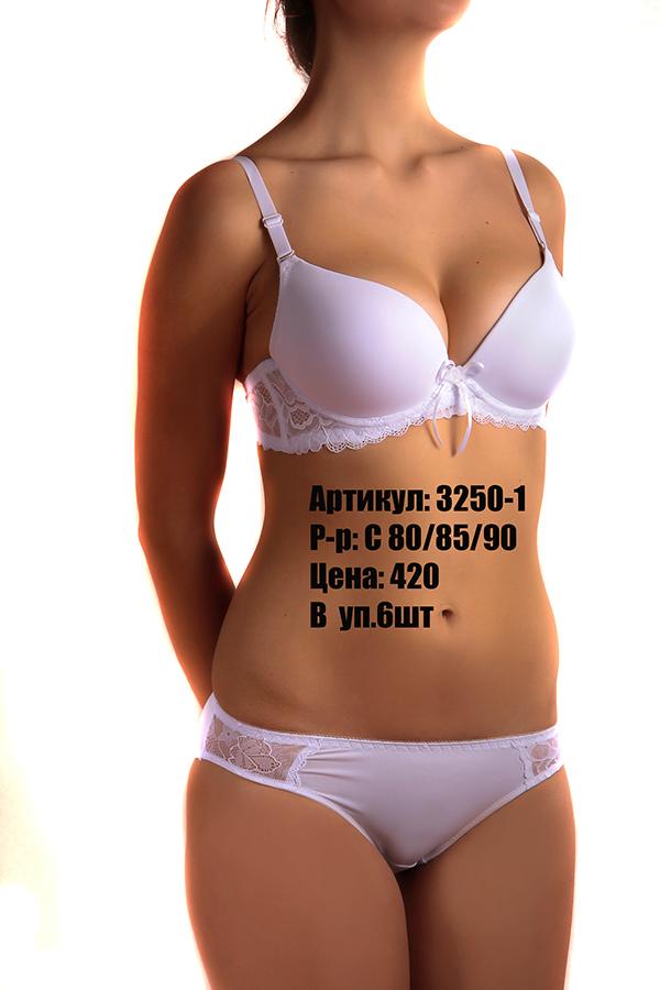 Сбор заказов. Женские трусы по 55 руб., а также другое нижнее белье от StarRise - 5[b