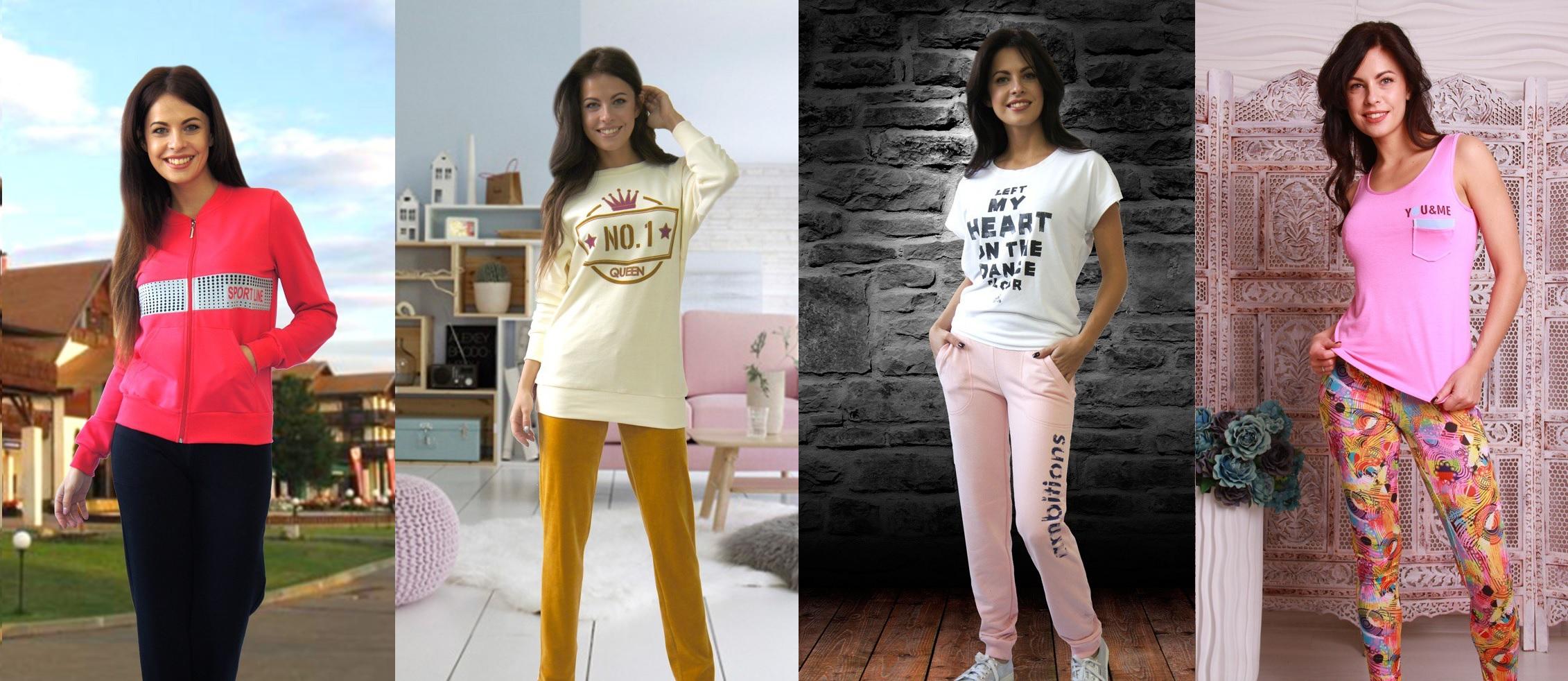 Рекомендую! Итальянский стиль от M>>i>>x-m>>o>>d>>e -одежда для дома, активного отдыха и фитнеса, стильные футболки для мужчин. Экспресс до 03.04