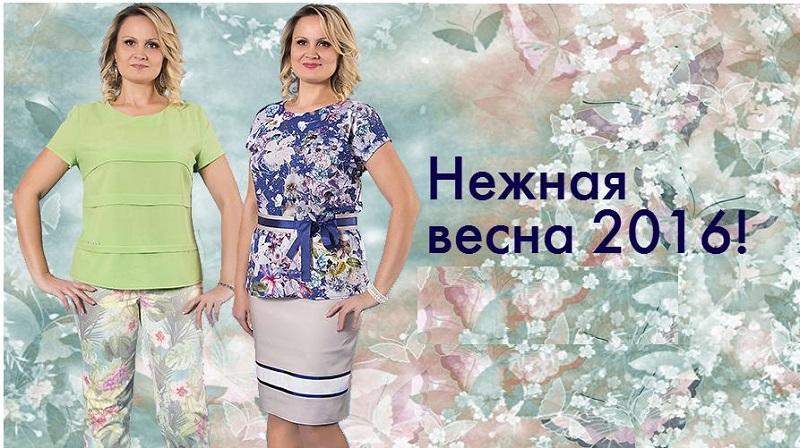 Bиpджи Cтaйл-9. Правильные платья для леди размеров 48-60! Нарядные модели для торжеств и на каждый день. Натуральные ткани и отличная посадка на любую фигуру!
