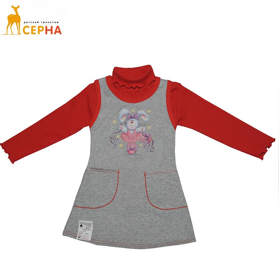 Одежда для детей от 0 до 8 лет. Низкие цены! ТМ Серна (пр-во г. Екатеринбург