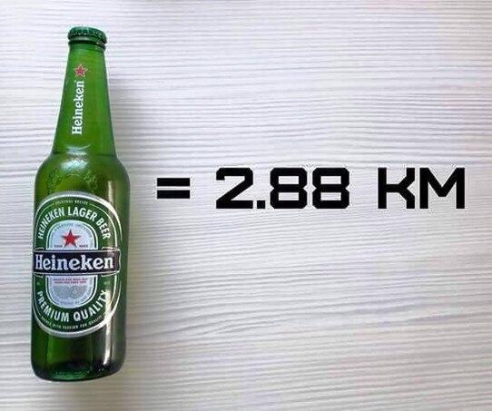 Продукт и сколько километров на дорожке надо, чтобы его отработать. А позволяете ли вы себе неправильную еду