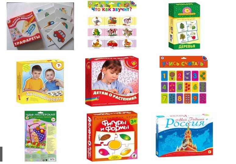 Раскраски, мозаики, аппликации, пазлы, настольные игры Дрофа-Медиа от самого маленького возраста, развивашки, ходилки