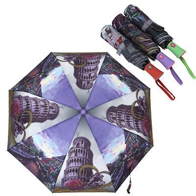 Самое время выбрать зонтик. Выкуп 1/16
